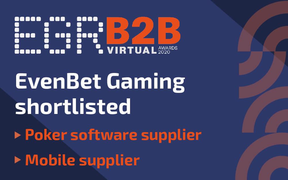 b2b-shortlisted