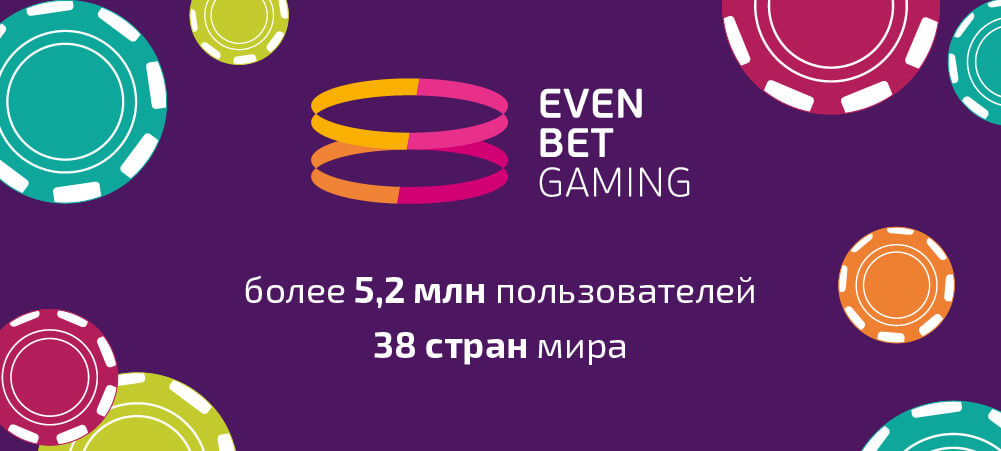 evenbet-poker-users