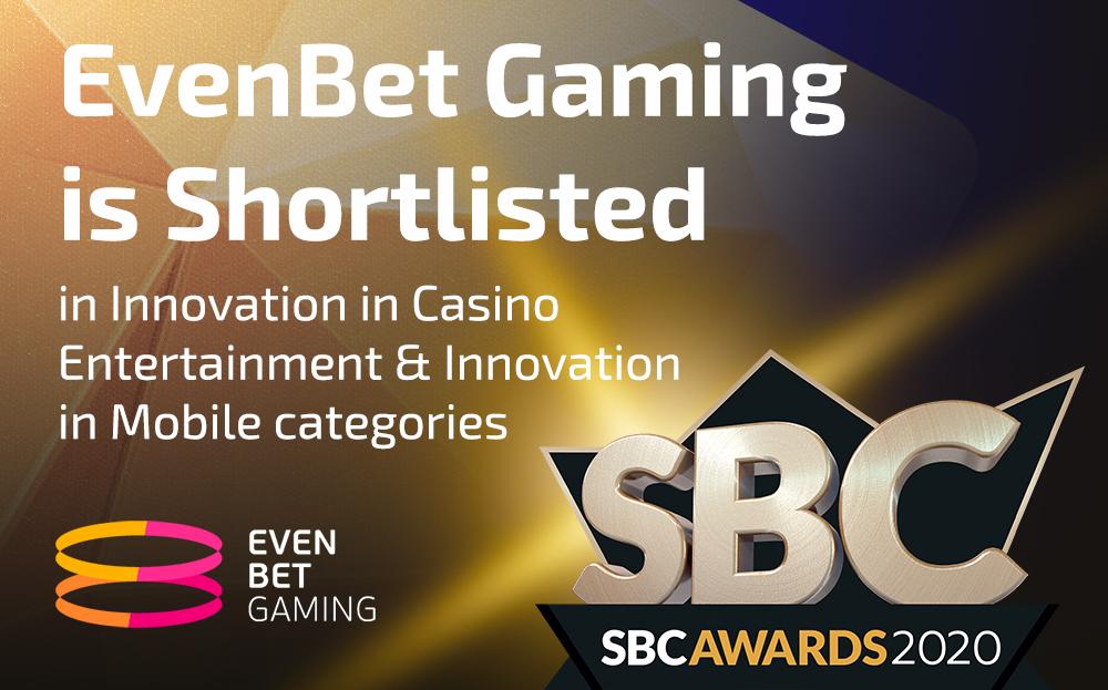 sbc-awards-shortlist