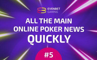 main online poker news image